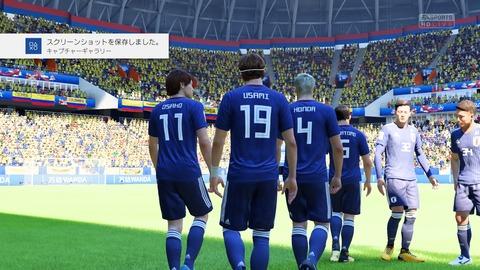 FIFA 18 _ FIFA World Cup™ 0-0 COL V JPN, 前半_6