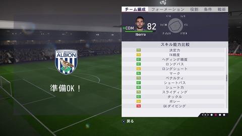 FIFA 18 キャリアモードの試合 メニューの操作_136