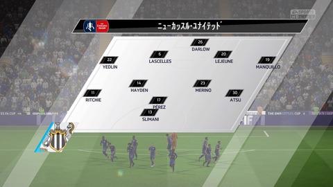 FIFA 18 キャリアモードの試合 0-0 LEI V NEW, 前半_6