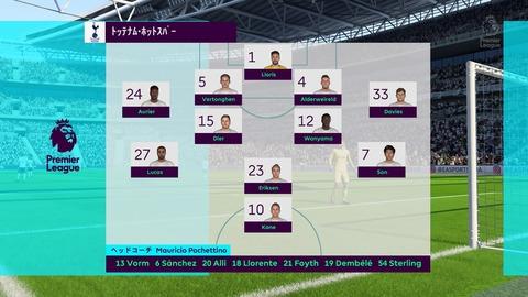 FIFA 18 キャリアモードの試合 0-0 TOT V LEI, 前半