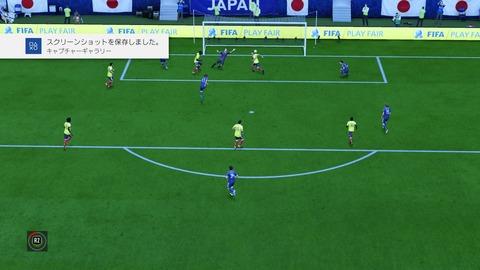 FIFA 18 _ FIFA World Cup™ 2-1 COL V JPN, 後半_2
