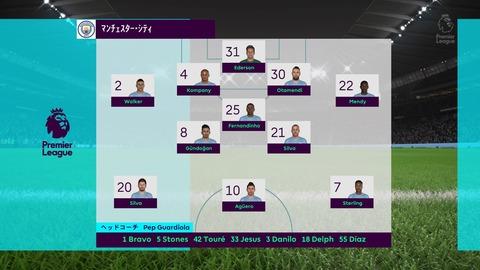 FIFA 18 キャリアモードの試合 0-0 MCI V LEI, 前半_3