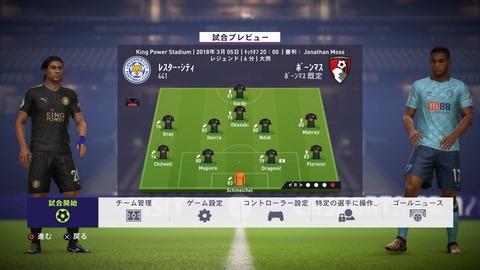 FIFA 18 キャリアモードの試合 メニューの操作_109