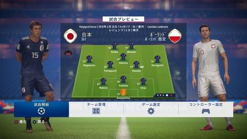 FIFA 18 _ FIFA World Cup™ メニューの操作_3