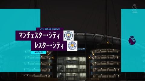 FIFA 18 キャリアモードの試合 0-0 MCI V LEI, 前半