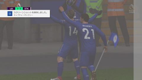 FIFA 18 キャリアモードの試合 3-2 LEI V STK, 後半_1