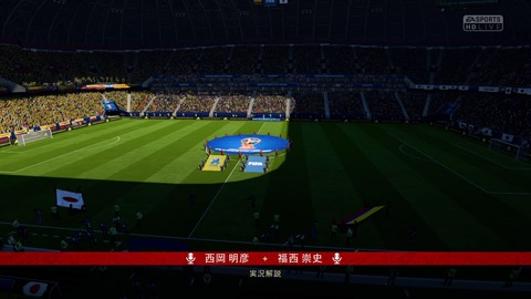 FIFA 18 _ FIFA World Cup™ 0-0 COL V JPN, 前半_7