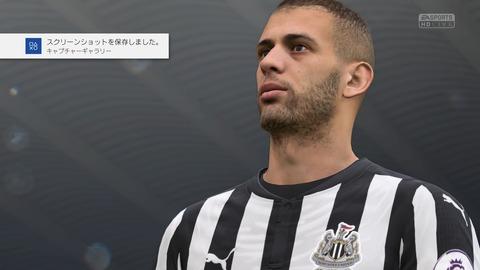 FIFA 18 キャリアモードの試合 0-0 NEW V LEI, 前半_7