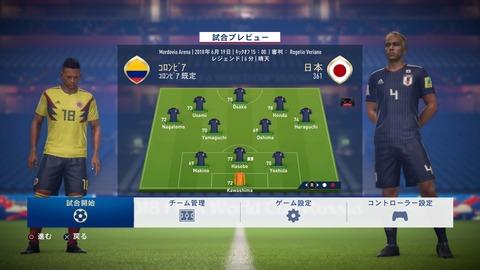 FIFA 18 _ FIFA World Cup™ メニューの操作_12