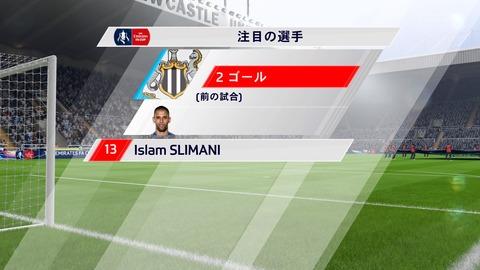 FIFA 18 キャリアモードの試合 0-0 NEW V LEI, 前半_6