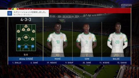 FIFA 18 _ FIFA World Cup™ 0-0 JPN V SEN, 前半_5