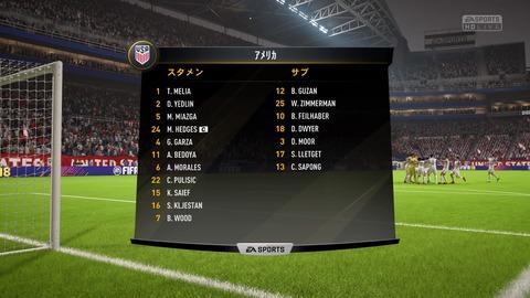 FIFA 18 キャリアモードの試合 0-0 USA V POR, 前半_5