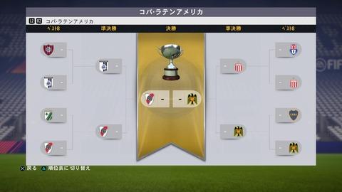 FIFA 18 キャリアモード メニューの操作_93