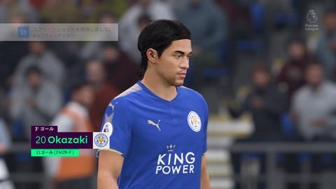 FIFA 18 キャリアモードの試合 0-1 BRN V LEI, 前半_2