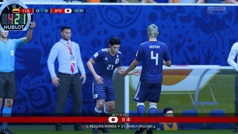 FIFA 18 _ FIFA World Cup™ 0-0 COL V JPN, 前半