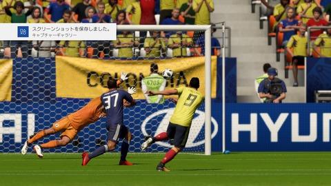 FIFA 18 _ FIFA World Cup™ 1-1 COL V JPN, 後半_2