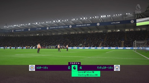 FIFA 18 キャリアモードの試合 0-4 LEI V MCI, 後半