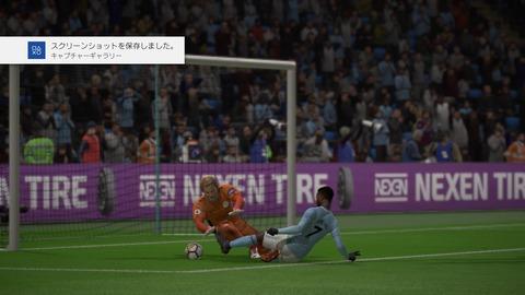FIFA 18 キャリアモードの試合 2-1 MCI V LEI, 後半_2
