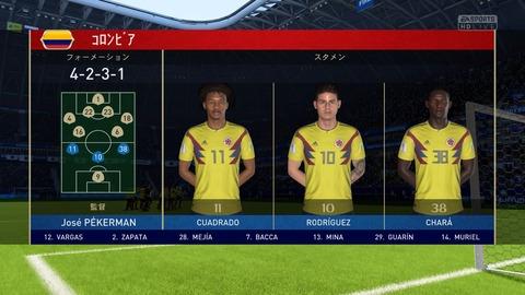 FIFA 18 _ FIFA World Cup™ 0-0 COL V JPN, 前半_2