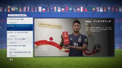 FIFA 18 _ FIFA World Cup™ メニューの操作_9