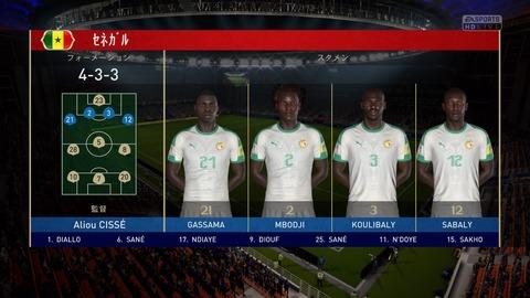 FIFA 18 _ FIFA World Cup™ 0-0 JPN V SEN, 前半_6