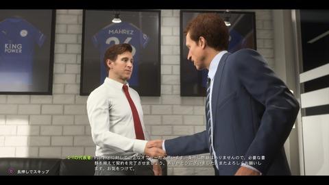 FIFA 18 キャリアモード メニューの操作_30