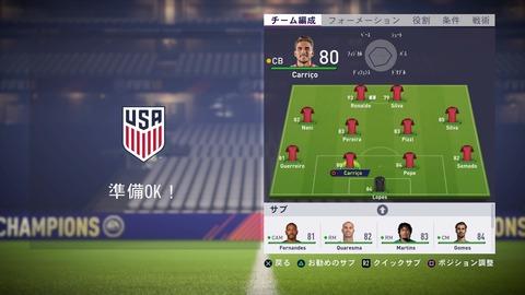FIFA 18 キャリアモードの試合 メニューの操作_127