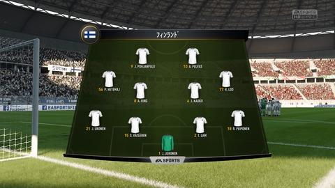 FIFA 18 キャリアモードの試合 0-0 FIN V POR, 前半